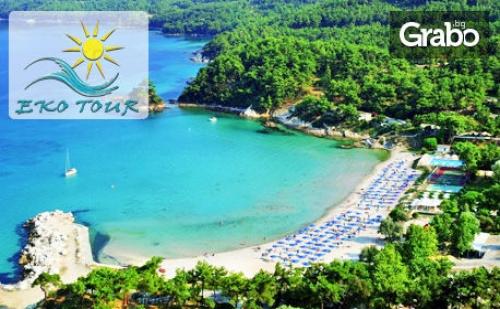На Плаж в Гърция! Еднодневна Екскурзия до <em>Керамоти</em> и Кавала на 29 Септември, Плюс Възможност за Посещение на Остров Тасо