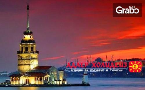 През Октомври в <em>Истанбул</em>! 2 Нощувки със Закуски, Транспорт и Възможност за Посещение на Църквата св. Стефан