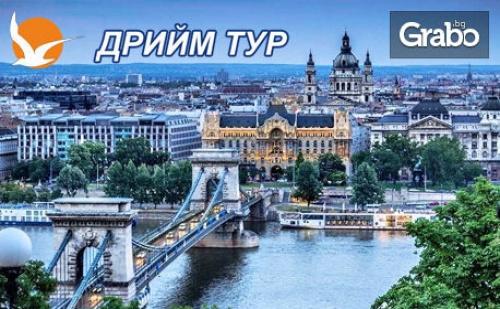 През Декември в Будапеща и <em>Виена</em>! 2 Нощувки със Закуски, Плюс Транспорт