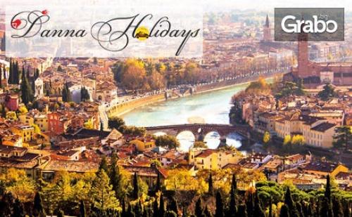 Виж <em>Загреб</em>, Верона и Венеция! 3 Нощувки със Закуски, Плюс Транспорт и Възможност за Милано