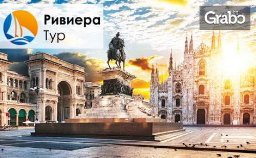 Предколеден Шопинг в <em>Милано</em>! 2 Нощувки със Закуски, Плюс Самолетен Билет