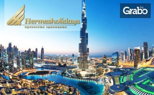 През Октомври в <em>Дубай</em>! 7 Нощувки със Закуски в Citymax Hotel Al Barsha 3*, Плюс Самолетен Транспорт