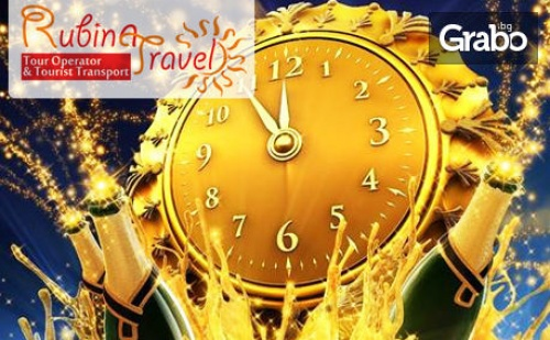 Нова Година на Остров Тасос! 3 Нощувки със Закуски и Вечери, Едната Празнична, в Хотел Blue Dream Palace****