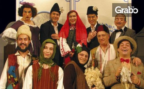 Посмейте се с михал Мишкоед (Зех Тъ, Радке, Зех Тъ) на 27 Септември