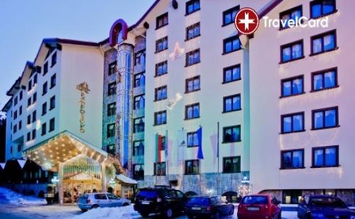 5* Новогодишни Празници в Хотел <em>Пампорово</em>