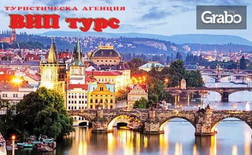 Last Minute Екскурзия до Будапеща, <em>Виена</em>, Прага и Братислава! 4 Нощувки и Закуски и Транспорт
