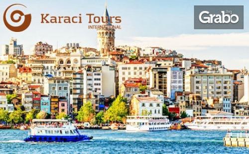 До Истанбул, Чорлу и Одрин! 2 Нощувки със Закуски, Транспорт от <em>Варна</em> и Бургас, Панорамна Обиколка и Туристическа Програма