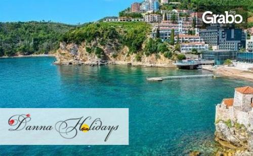 Есенна Екскурзия до Черногорската Ривиера! 4 Нощувки със Закуски и Вечери, Плюс Транспорт и Възможност за Будва и Котор