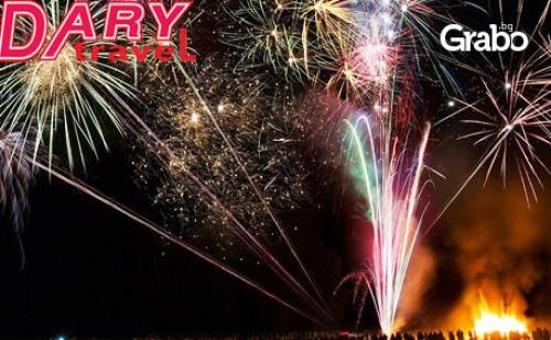 Нова Година в Охрид! 3 Нощувки със Закуски и Вечери - Едната Празнична, Плюс Транспорт и Посещение на <em>Скопие</em>