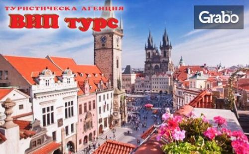 Last Minute Eкскурзия до Будапеща, <em>Виена</em>, Прага и Братислава! 4 Нощувки, Закуски, Автобусен и Самолетен Транспорт