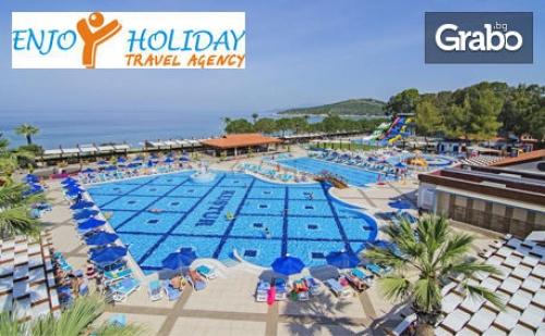 През Октомври в <em>Кушадасъ</em>! 5 или 7 нощувки на база All Inclusive в Хотел Kustur Club Holiday Village*****