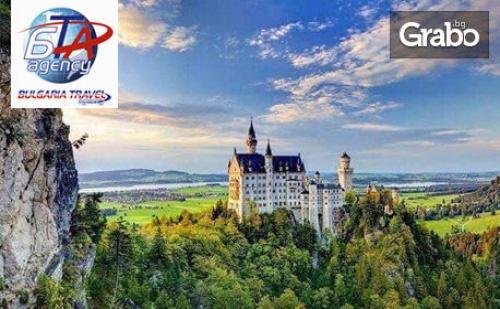 Есенна Екскурзия до Любляна, Инсбрук, Ватенс, Мюнхен, <em>Виена</em> и Будапеща! 4 Нощувки със Закуски, Плюс Транспорт