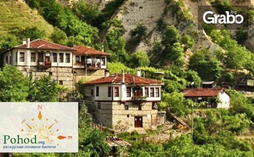 Еднодневна Екскурзия до Рупите, <em>Мелник</em> и Роженския Манастир - на 7 Октомври