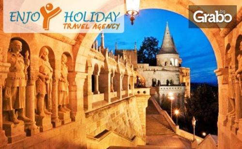 Коледна Екскурзия до Любляна, Залцбург, Линц, Чески Крумлов, Прага и <em>Виена</em>! 5 Нощувки със Закуски, Плюс Транспорт