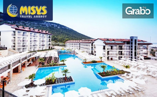 През Октомври в <em>Дидим</em>! 7 Нощувки на База All Inclusive в Хотел Ramada Resort & Aquapark****