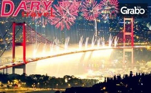 Нова Година в <em>Истанбул</em>! 3 Нощувки със Закуски и Празнична Вечеря в Хотел 4*, Плюс Транспорт и Посещение на Одрин