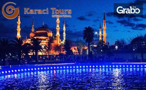 Нова Година в <em>Истанбул</em>! 3 Нощувки със Закуски в Хотел Buyuk Sahinler 4*, Плюс Транспорт и Посещение на Одрин