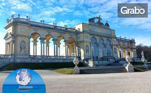 Виж Будапеща и <em>Виена</em>! Екскурзия с 3 Нощувки със Закуски, Плюс Транспорт