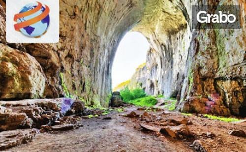 Еднодневна Екскурзия до Пещера Проходна, Парк Панега, Правешки Манастир и <em>Луковит</em>
