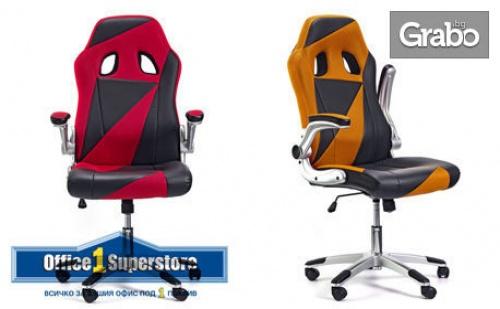 Директорски Стол Form или Grant, от Еко Кожа в Цвят по Избор, с Безплатна Доставка