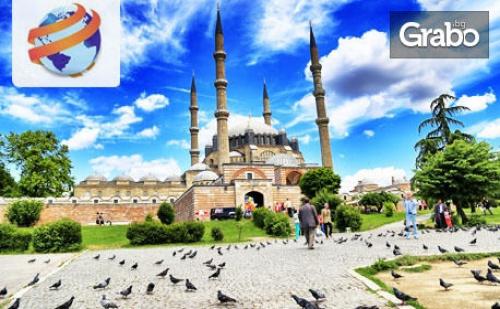 На Шопинг в Турция! Еднодневна Екскурзия до Одрин и <em>Чорлу</em> на 6 Октомври