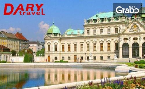 В Сърцето на Европа през Декември! Екскурзия до Будапеща и <em>Виена</em> с 3 Нощувки, Закуски и Самолетен и Автобусен Транспорт