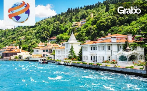 Есенна Екскурзия до <em>Истанбул</em>! 2 Нощувки със Закуски, Плюс Транспорт, Панорамна Обиколка и Посещение на Одрин и Чорлу
