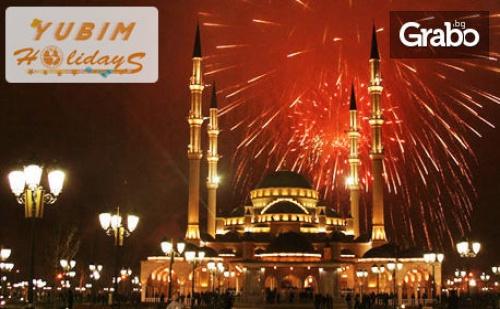 Нова Година в <em>Истанбул</em>! 2 Нощувки със Закуски в Хотел Hamidiye, Плюс Транспорт и Посещение на Одрин