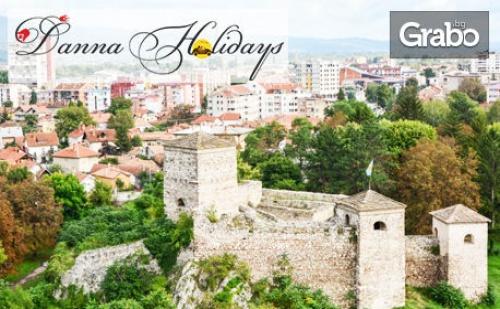 Нова Година в Лесковац, Сърбия! 2 Нощувки със Закуски и 1 Вечеря - със или без Транспорт