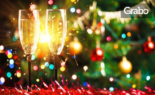 Нова Година в <em>Чепеларе</em>! 4 Нощувки със Закуски