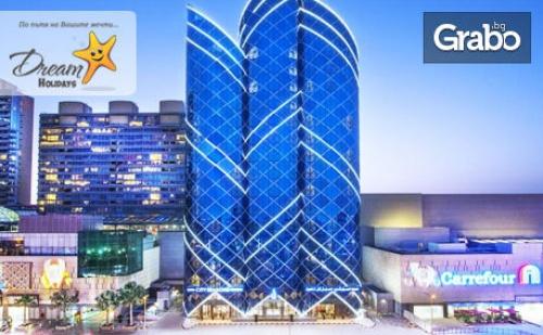 Празнувай Нова Година в Дубай! 6 Нощувки със Закуски, Плюс Самолетен Транспорт от <em>Варна</em>