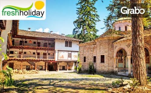 Еднодневна Екскурзия до <em>Троян</em> и Троянския Манастир на 24 Ноември