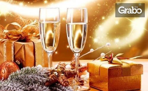 Коледа и <em>Нова Година</em> в Пещера! 3 или 4 Нощувки със Закуски, Масаж и Вход за Музей