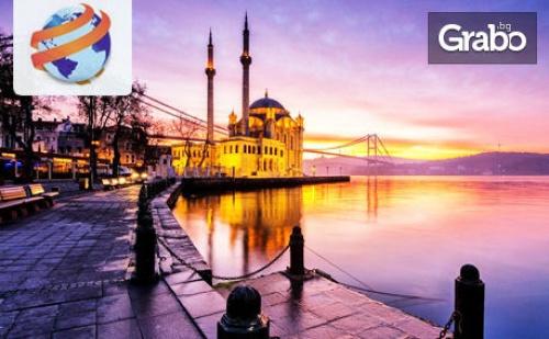 Екскурзия до <em>Истанбул</em>! 2 Нощувки със Закуски, Плюс Транспорт, Посещение на Чорлу и Одрин и Разходка с Кораб по Босфора