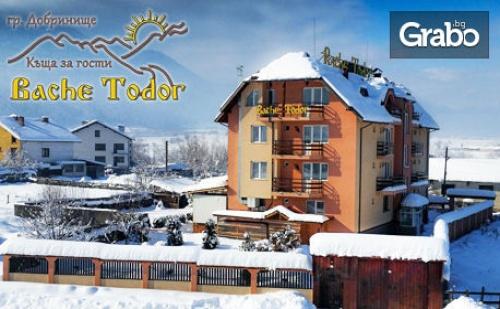 Ранни Записвания за Ски през Януари в <em>Добринище</em>! Нощувка със Закуска и Вечеря за до Четирима Възрастни или Семейство с Деца