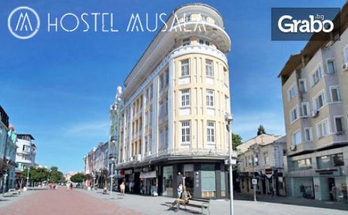 Посетете <em>Варна</em> и се Докоснете до Хостел Културата! Нощувка за Един, Двама или Четирима