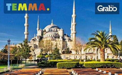 Екскурзия до <em>Истанбул</em> през Ноември! 3 Нощувки със Закуски, Плюс Транспорт