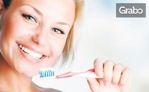 Профилактичен Преглед, Почистване на Зъбен Камък и Плака, Плюс Полиране на Зъбите с Air Flow