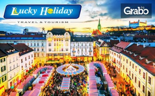 Предколедна Екскурзия до Будапеща, <em>Виена</em> и Братислава! 3 Нощувки с 2 Закуски и Транспорт