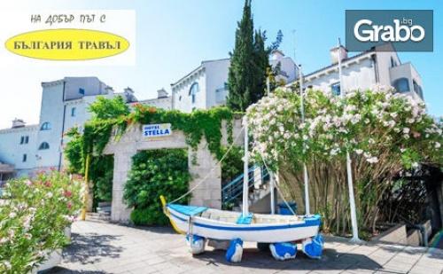 Нова Година на Дубровнишката Ривиера! Екскурзия до Неум, Дубровник и Мостар с 4 Нощувки със Закуски, Вечери и Транспорт
