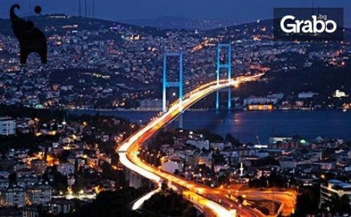 В <em>Истанбул</em> през Ноември или Декември! Екскурзия с 2 Нощувки със Закуски, Плюс Транспорт и Пътни Такси