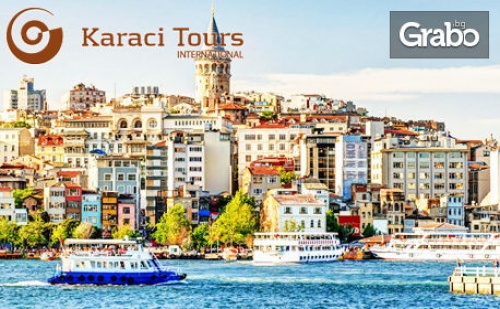 Посетете <em>Истанбул</em>, Чорлу и Одрин! 2 Нощувки със Закуски, Плюс Транспорт и Туристическа Програма