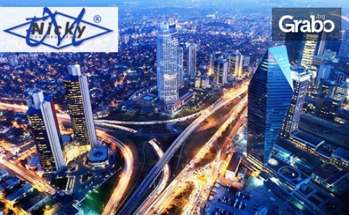 Шопинг Уикенд в <em>Истанбул</em>, Одрин и Чорлу! 2 Нощувки със Закуски в Хотел 3 или 4*, Плюс Транспорт