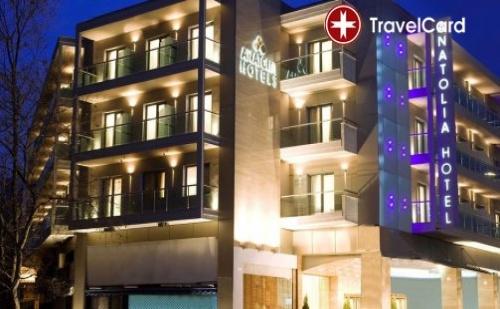4* Празници в Хотел Anatolia, Солун