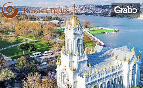 Виж <em>Истанбул</em>, Чорлу и Одрин! 2 Нощувки със Закуски, Транспорт, Панорамна Екскурзия и Посещение на Желязната Църква св. Стефан