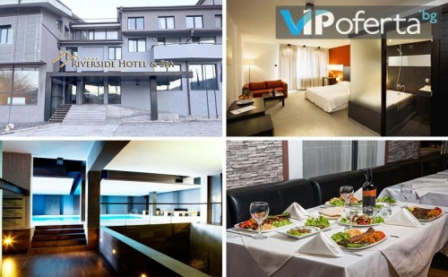 Еднодневен Пакет на База All Inclusive + Ползване на Басейн и Спа в Хотел Ривърсайд, <em>Банско</em>
