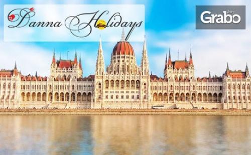 Предколедна Екскурзия до Будапеща, <em>Виена</em> и Братислава! 4 Нощувки със Закуски, Плюс Транспорт