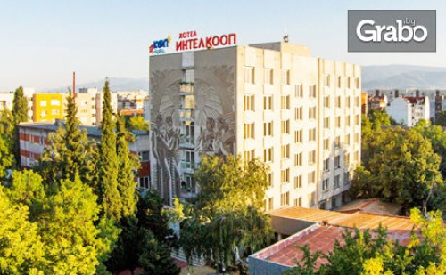 Нощувка със Закуска в Града Под Тепепата - Пловдив