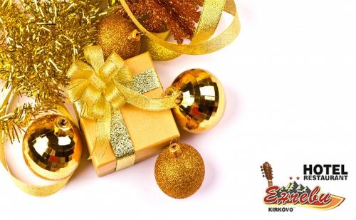 Коледа в Родопите. 2 или 3 Нощувки със Закуски и Празнични Вечери в Хотел Енчеви, с. <em>Кирково</em>