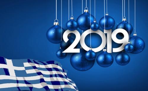 Нова Година в <em>Солун</em>, Гърция! 2 Нощувки на човек, 2 Закуски и 1 Вечеря в Хотел Golden Star****